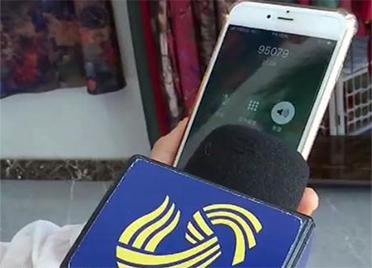 潍坊女子长城宽带交了3年费用半年多后就断网 转网要再交360元