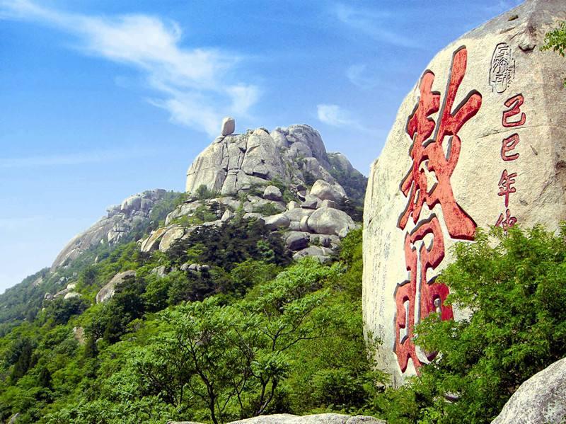 8月1日起邹城峄山风景区门票价格下调 工作日实行2折优惠票价
