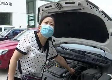 聊城女子大众途安新车开了一年多连续出现同样故障 变速箱2次拆修故障灯又亮