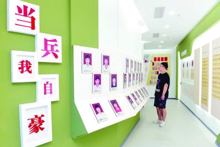 济宁市命名首批37个乡镇(街道)示范型退役军人服务站