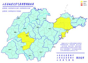 海丽气象吧丨黄色预警!济南、泰安、济宁、烟台、青岛等地降雨可能引发地质灾害