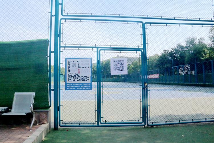 通告!山东省体育中心调整篮球及足球主题公园开放管理办法