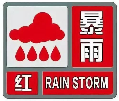 海丽气象吧丨潍坊多县市区发布暴雨预警 诸城降雨量或将突破百毫米