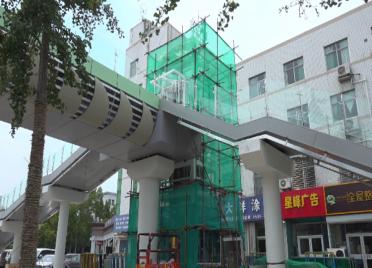 67秒丨9月底投用!潍坊北海路民生街过街天桥将配备两部电梯