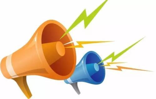 潍坊:社会保险8月14日起可网上缴费 同时启用电子票据业务