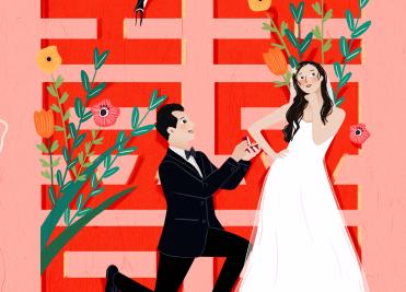 """掌上""""预""""见幸福 """"爱山东""""APP上线婚姻登记预约服务"""