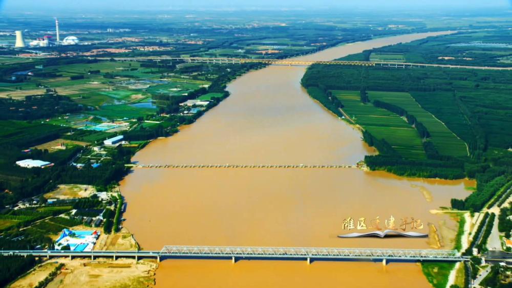 滩区迁建手记丨山东人与黄河的爱恨纠葛:1/3用水来自黄河,49年中42年漫滩也来自黄河