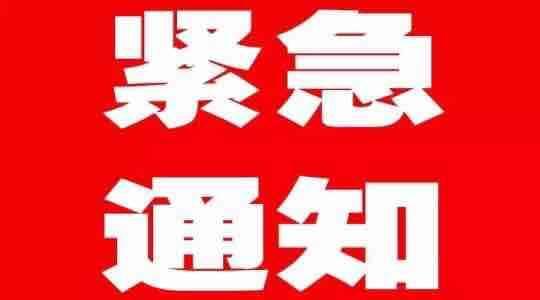 淄博市应急管理局发布预警信息 要求各部门做好强降水防范应对工作