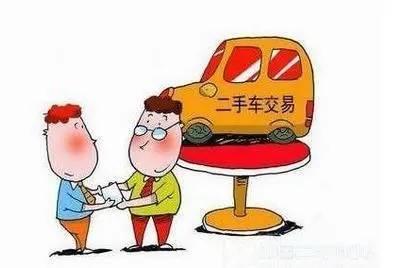 小心!淄博男子网上购买二手车被骗一万八