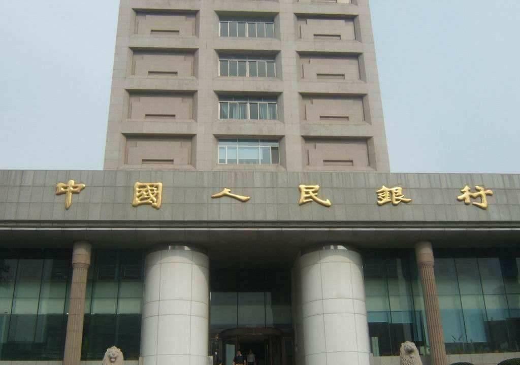 今年首期储蓄国债(电子式)将于本月10日发行 青岛19家银行可购买