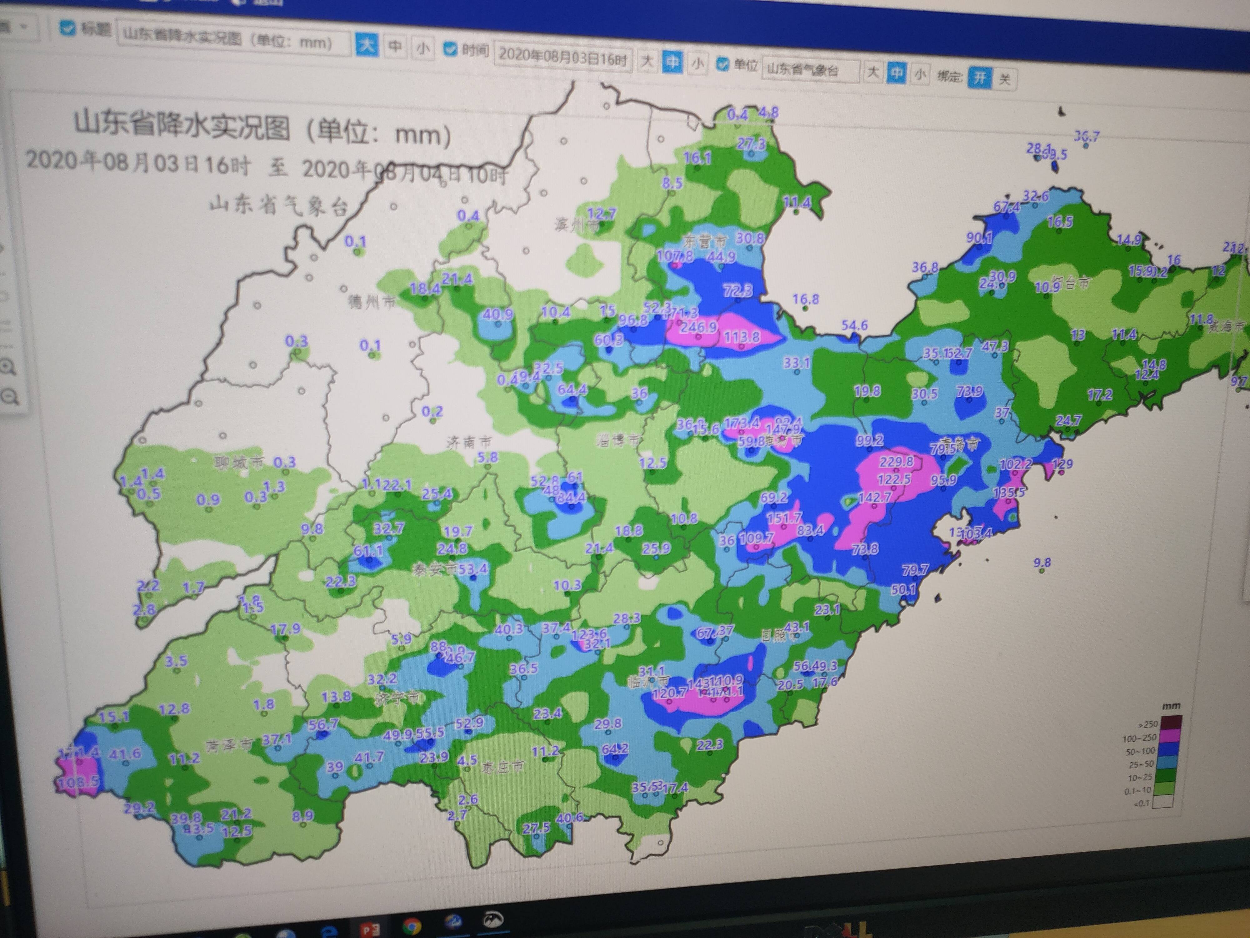 海丽气象吧 | 解除雷电预警 8月4日至7日山东将迎来新一轮降雨