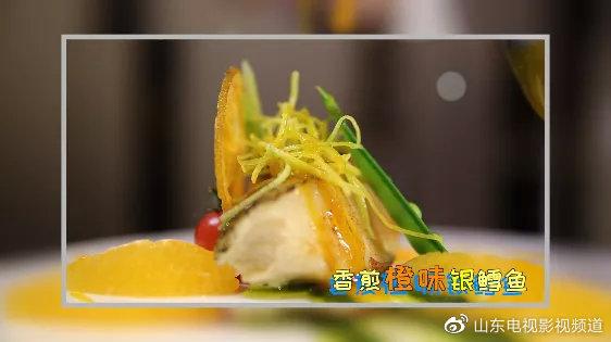 橙味鳕鱼?你没看错!香煎橙味银鳕鱼,营养又美味!