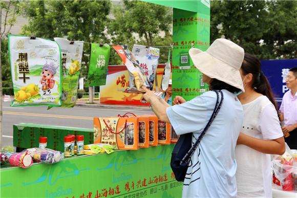 青岛市崂山区东西部扶贫协作农特产品展销亮相啤酒节