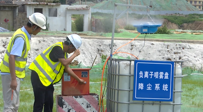 27秒丨日照岚山区:加大建筑工地扬尘污染管控力度 已约谈施工项目2个停工整改9家