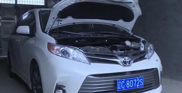 临沂一市民45.8万买丰田进口车,一个发动机俩编号,想转籍遇难题