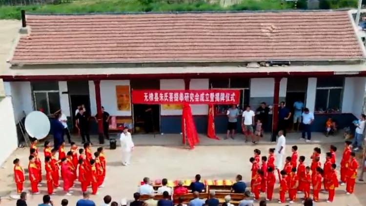 56秒丨滨州无棣弘扬传统武术 传承菩提拳法