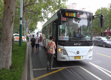 """62秒丨聘请监督员、设立""""曝光台"""" 潍坊开展公交服务提升专项行动"""