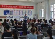 """暑期驾考高峰 滨州市车管所开启""""5+2""""""""白+黑""""模式"""