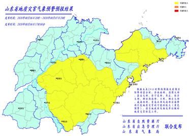 预警!济南、淄博、泰安等11市降雨可能引发地质灾害