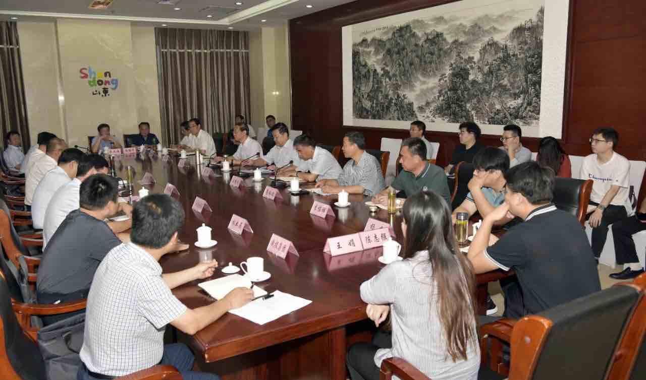 雄商高铁与鲁南高铁并行段征拆启动会议在菏泽召开