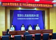 菏泽海关整体通关时间2.44小时 居青岛关区内陆海关首位