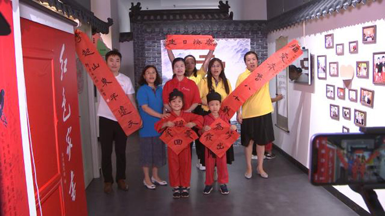 """56秒丨邹平市妇联举办""""为梦出发 让爱回家""""家风传承主题教育活动"""