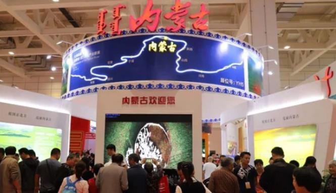 首届中国国际文化旅游博览会9月17日至21日在山东国际会展中心举办