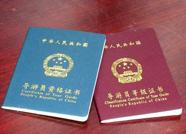 申请方式来了!滨州市文化和旅游局为51名导游换发电子导游证