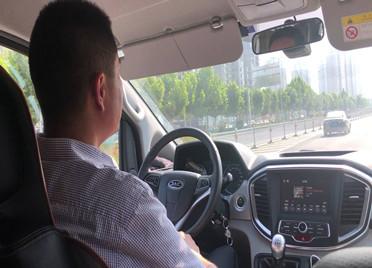 问政追踪∣菏泽将派出工作组赴郑州洽谈定制客运路线问题