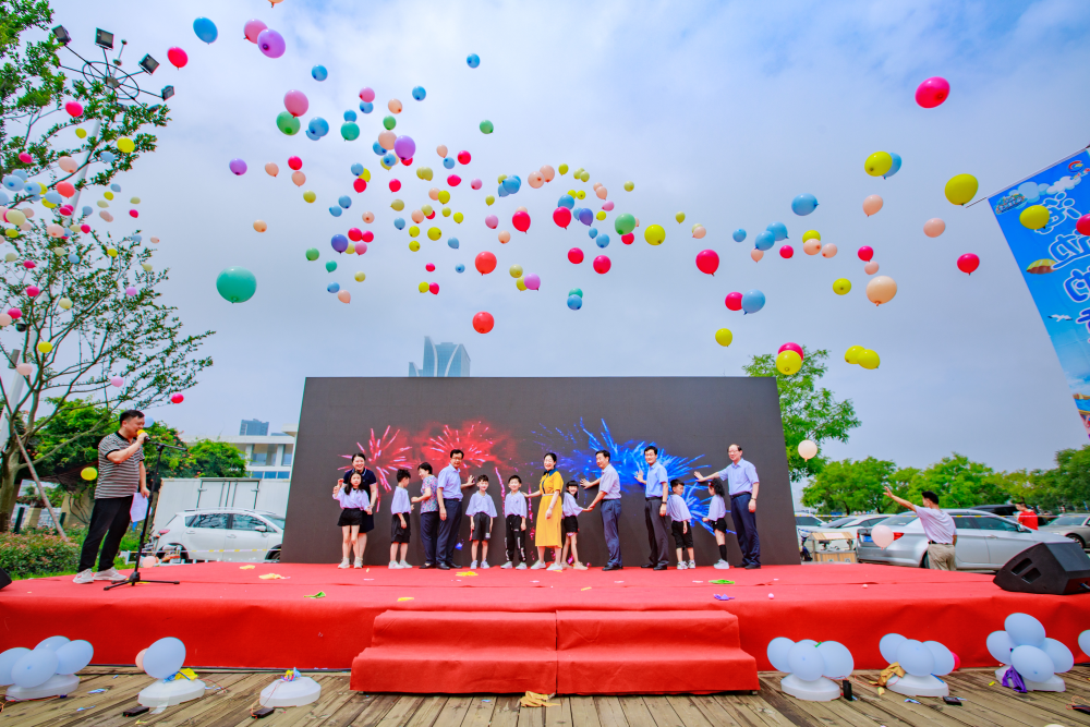 """2020首届胶东""""国际海洋童玩季""""启动 日照推出20多项亲子主题品牌活动"""