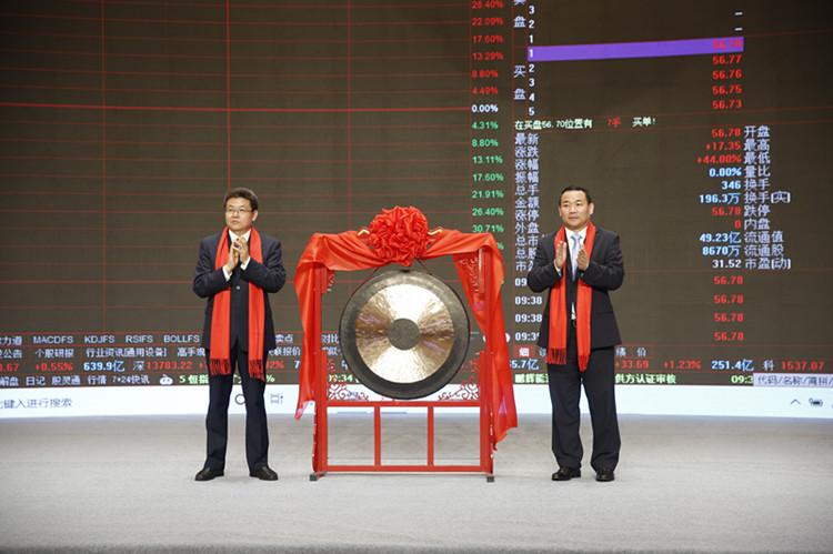 33秒丨潍坊高新区企业华丰股份上交所主板上市 成为今年以来潍坊首家上市企业