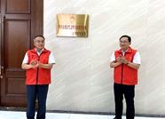 菏泽市首家新时代文明实践教育基地挂牌成立