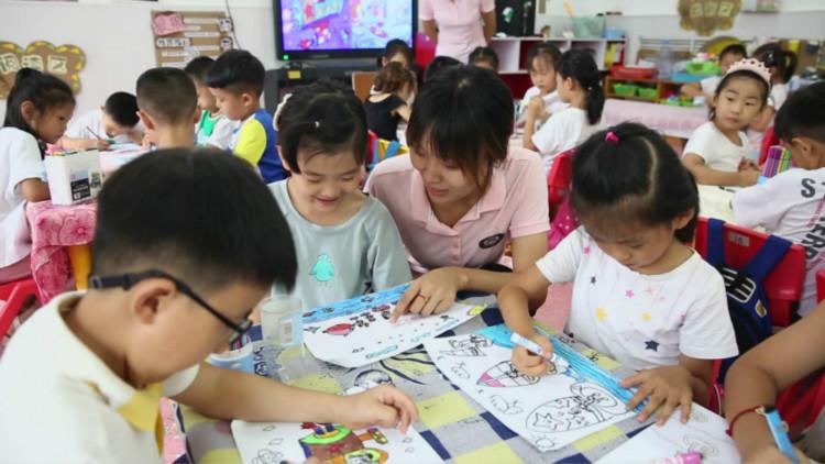 潍坊经济开发区公开招聘人员控制总量备案幼儿教师20名