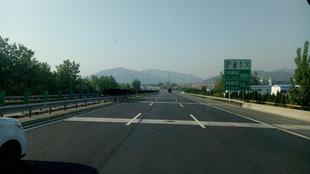 京台高速济南至泰安段今年开工!计划投资63.6亿元