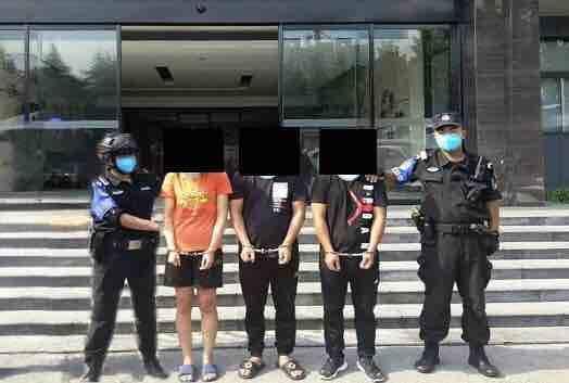 推广赌博平台非法获利十多万元!枣庄警方抓获仨嫌犯