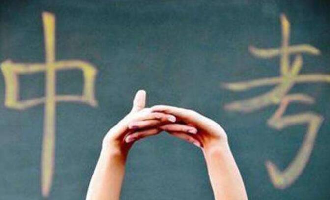 注意啦!2020年潍坊市区普通高中录取结果开始查询