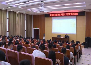 """32秒丨潍坊高新区一堂""""特殊""""培训班 让农民工权益有保障"""