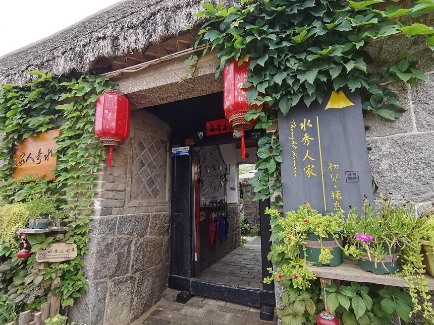 """""""打卡""""威海荣成东楮岛:300年海草房,国内生态居民的活标本"""