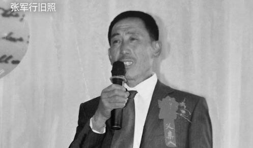 """潍坊64岁保安为救3岁落井男孩离世 当地正对其""""见义勇为""""评定进行公示"""