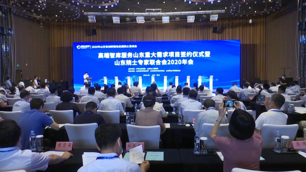 """中国科协与青岛市政府签署 """"科创中国""""试点城市建设合作协议"""