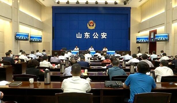 山东新一轮禁毒人民战争动员部署会议召开