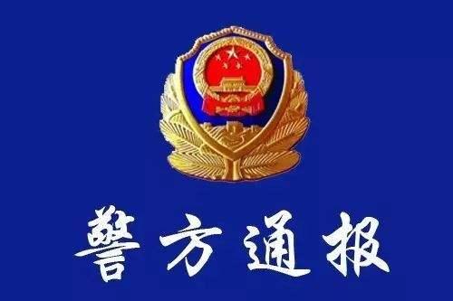 天津当街持刀行凶致1死1伤犯罪嫌疑人刘某某被批捕