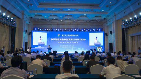 世界海洋科技论坛丨加快海洋科技创新,构建海洋命运共同体
