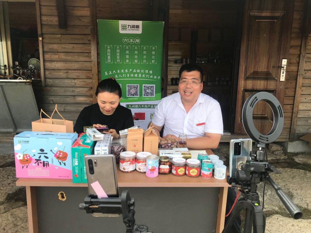 【乡村振兴齐鲁样板】平邑:特色农产品搭上电商快车 打造乡村振兴新模式