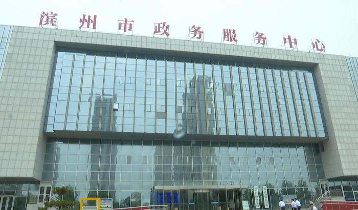 问政追踪丨滨州政务服务存在短板,市行政审批服务局:18日之前问题事项将全部整改完毕