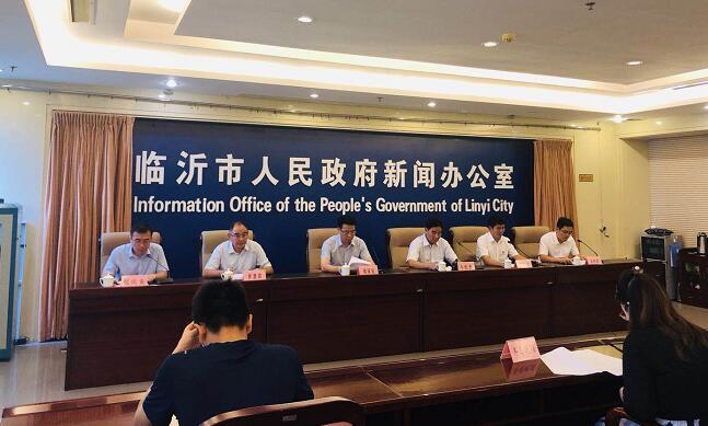 权威发布 临沂将抓好基础设施恢复性建设 落实帮扶和救助政策