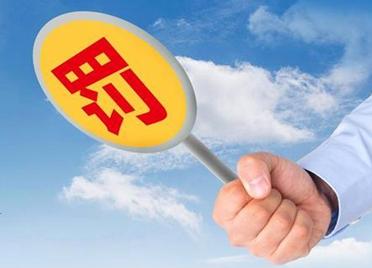买房子注意了!山东曝光十大虚假违法广告案件 山东华安集团被罚30万元