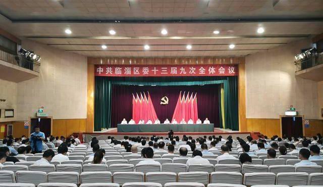 """继让企业家站""""C位""""之后 淄博这个区将设""""企业家节"""""""