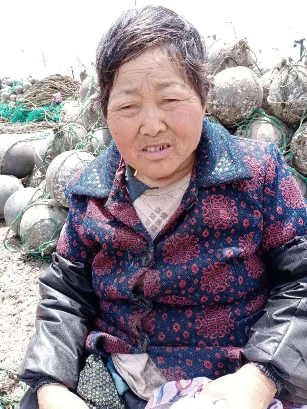 闪电寻人|日照一68岁老人在岚山区多岛海风景区走失 家人急求线索
