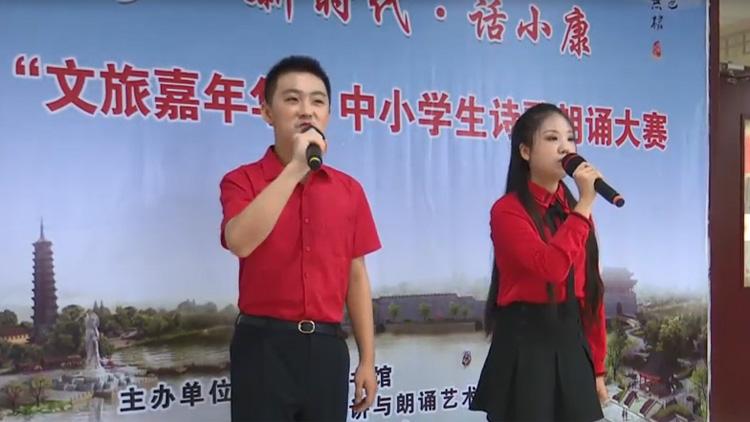 43秒|展示自我!滨州无棣这些中小学生欢乐度暑假
